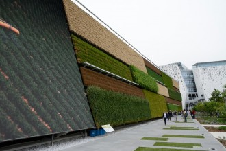 Expo, Israel Pavillon, Green Wall